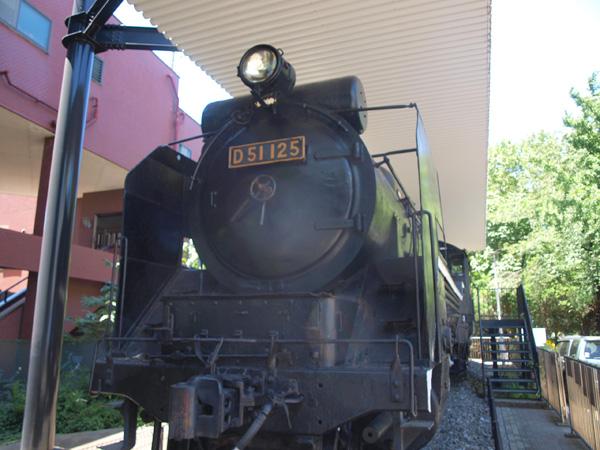 P8063357