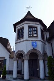 東山魁夷記念館