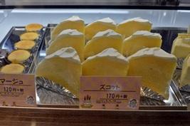 ショコラティエろまん亭 アクロスモール新鎌ヶ谷店