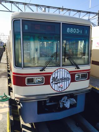 ★イベント告知★千葉ロッテマリーンズラッピング電車「2015 マリーンズ号」を運行