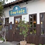 foo cafe