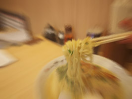 らー麺 かすかべ