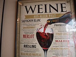 ワインバル 407