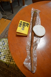 秋月カレー