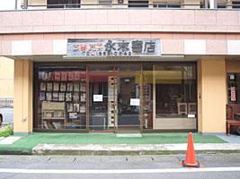 sl04_20150423_01_kuma