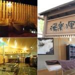 スーパー銭湯、湯楽の里松戸店