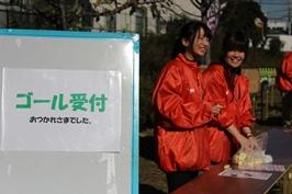 第55回新京成沿線健康ハイキング