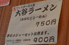 kaname(カナメ)