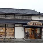 鎌倉ベーカリー 新鎌ヶ谷店