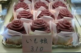 シャルロット洋菓子店
