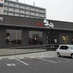 焼肉牛伝 新鎌ケ谷店