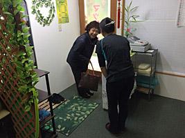 マッサージ HOUSE