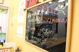 裕絢丼丸 松戸みのり台店