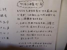 IMG_7830_2