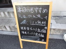 IMG_7832_2