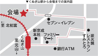 130830_map