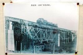 鉄道連隊遺構