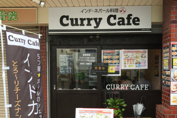 Curry Cafe