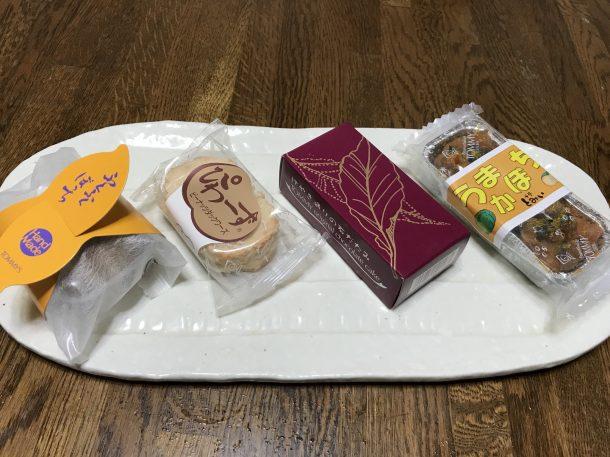 千葉とみい 五香本店