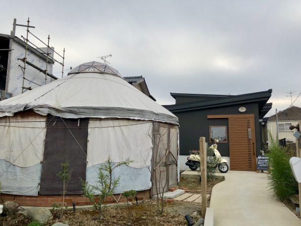 岩島治療院