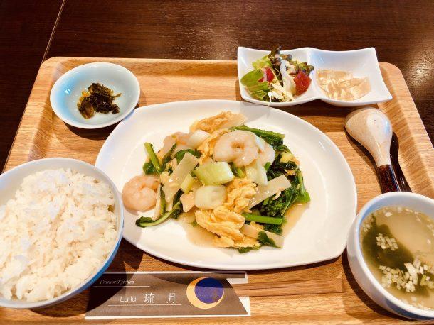 Chinese Kitchen Lulu 琉月
