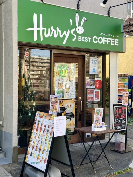 Hurry's BEST COFFEE