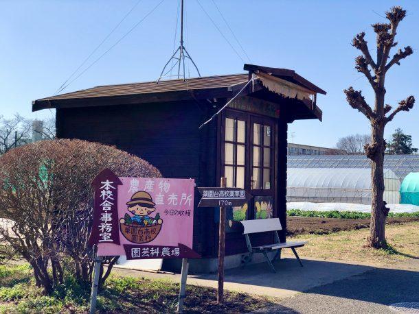 第80回新京成沿線健康ハイキング