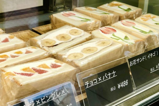 麥乃 松戸店